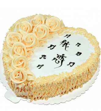 鲜奶蛋糕/依恋