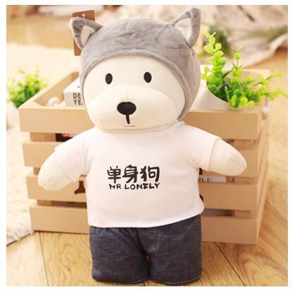 单身狗 毛绒玩具(38厘米,需要其它尺寸,可以咨询QQ客服)