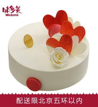 北京味多美蛋糕/华尔兹(6寸)