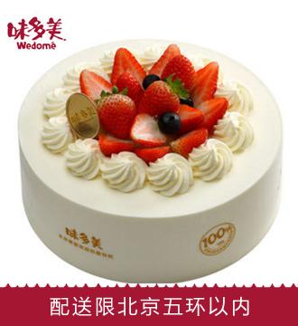 北京味多美蛋糕/经典100%(6寸)