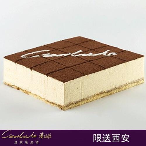 西安赛拉维蛋糕/提拉米苏(6寸)