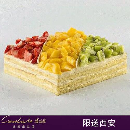 西安赛拉维蛋糕/香草多果(6寸)