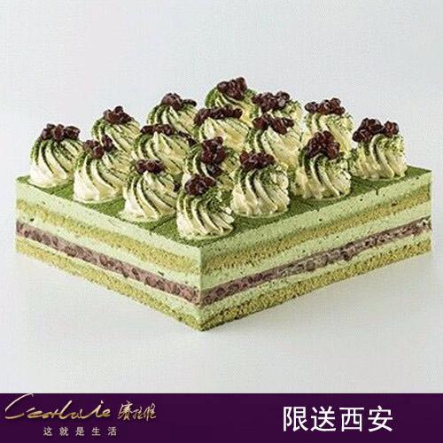 西安赛拉维蛋糕/抹茶慕斯(6寸)