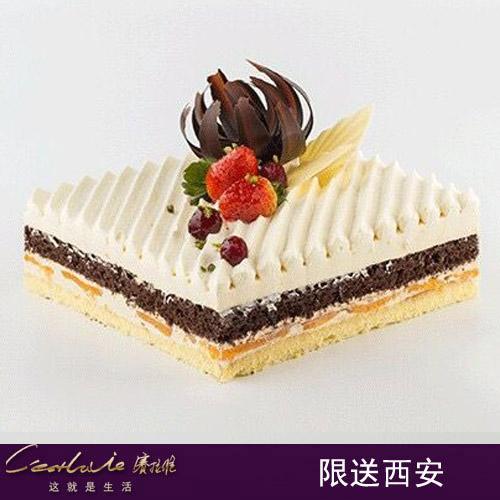 西安赛拉维蛋糕/致爱丽丝(6寸)