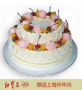 红宝石鲜奶蛋糕双层(8寸+12寸)(如需更大尺寸请咨询在线客服)