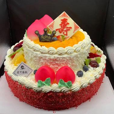 双层圆形水果蛋糕/祝寿蛋糕(上8+下12)