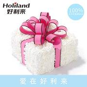 好利来蛋糕/臻爱礼盒(限送北京五环内)(6寸)
