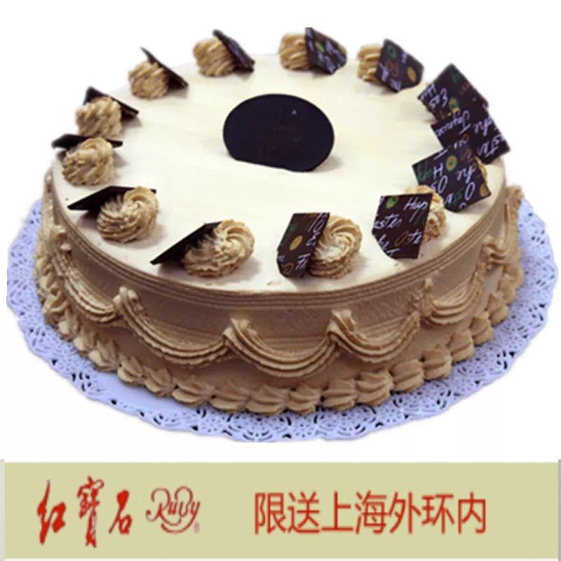 �t��石�r奶蛋糕02(8寸)