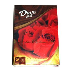 巧克力/德芙恋语红玫瑰