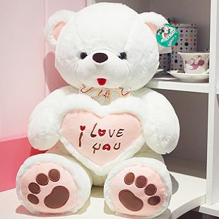 情人节礼物/65cmLOVE BEAR 爱情熊